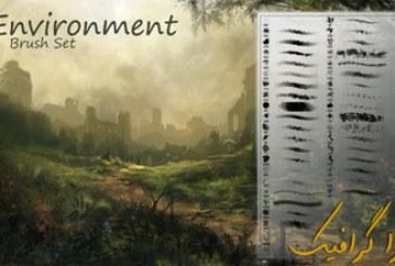 دانلود براش های فتوشاپ محیط طبیعت