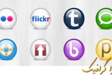 دانلود آیکون سایت های شبکه اجتماعی – طرح شیشه ای