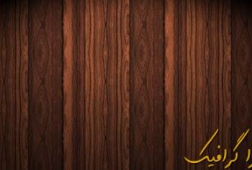 تکسچر چوب – شماره 6