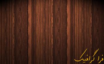 تکسچر چوب - شماره 6