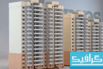 مدل سه بعدی آپارتمان