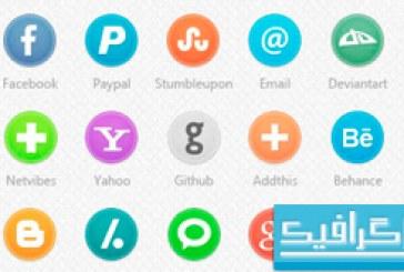 دانلود آیکون سایت های شبکه اجتماعی – طرح دایره ای
