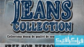 دانلود فونت انگلیسی Jeans