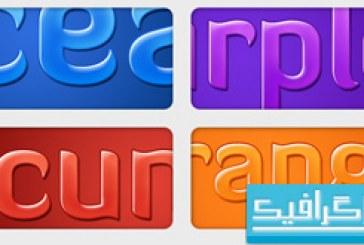 دانلود استایل های متنی شیشه ای برای فتوشاپ