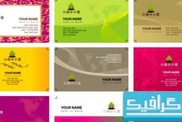 کارت های ویزیت مختلف – شماره 2