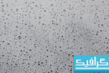 تکسچر قطرات آب – شماره 2