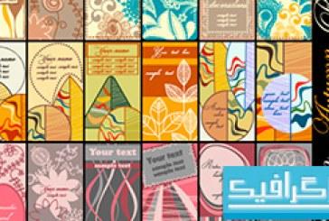 کارت های ویزیت با رنگ های پاییزی