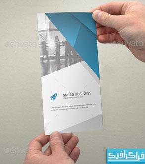 فایل لایه باز بروشور