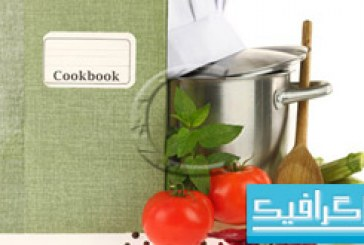 دانلود تصاویر استوک کتاب آشپزی