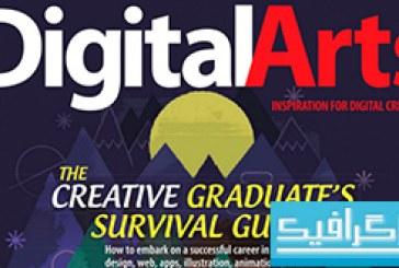 مجله طراحی Digital Arts – جولای 2013