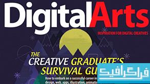 مجله طراحی Digital Arts - جولای 2013