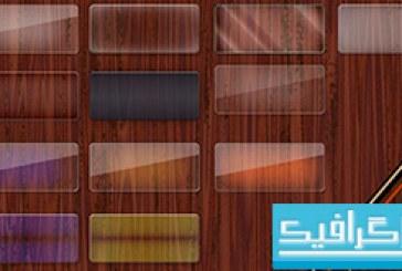 دانلود استایل های شیشه ای فتوشاپ – 2