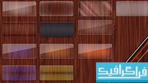 دانلود استایل های شیشه ای فتوشاپ - 2