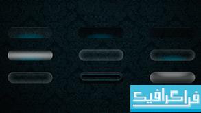 دانلود استایل های شیشه ای فتوشاپ - 3