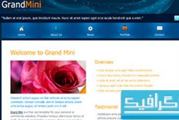 دانلود قالب وب سایت Grand mini