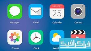 دانلود آیکون های سیستم عامل iOS7