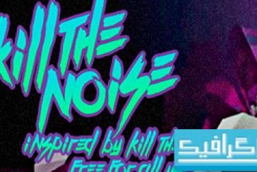 دانلود فونت انگلیسی kill the noise