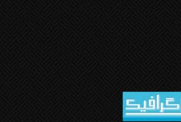 پترن فتوشاپ سیاه maze black