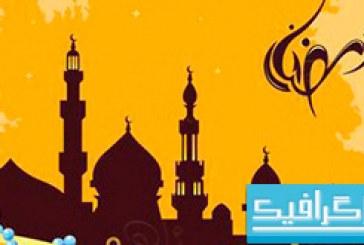وکتور ماه مبارک رمضان – شماره 1