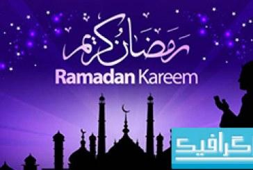 وکتور ماه مبارک رمضان – شماره 2