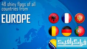 دانلود آیکون پرچم کشورهای اروپایی