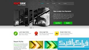 دانلود قالب وب سایت Soft Link