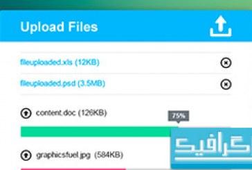 فایل لایه باز آپلود فایل