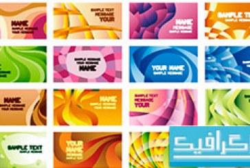 کارت های ویزیت طرح انتزاعی – شماره 2