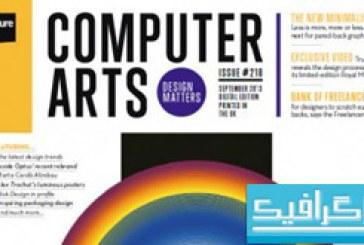 مجله طراحی Computer Arts – سپتامبر 2013