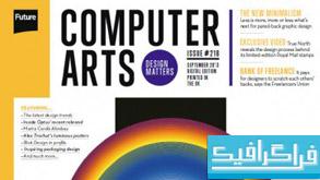 مجله طراحی Computer Arts - سپتامبر 2013