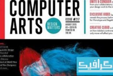 مجله طراحی Computer Arts – آگوست 2013