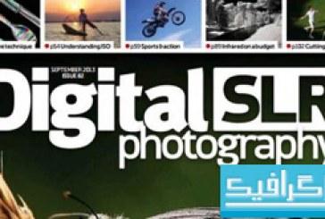 مجله عکاسی Digital SLR Photography – شماره 82