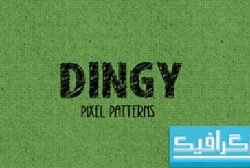 پترن های فتوشاپ پیکسلی Dingy Pixels