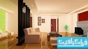 مدل سه بعدی نمای داخلی خانه