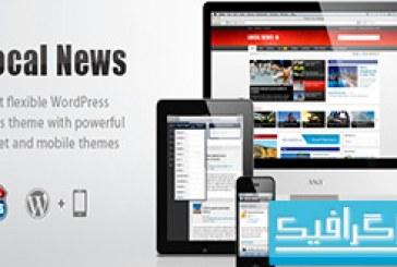 پوسته وردپرس خبری Local News