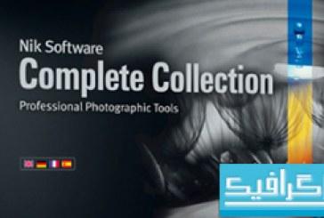دانلود پلاگین های فتوشاپ Nik Complete Collection