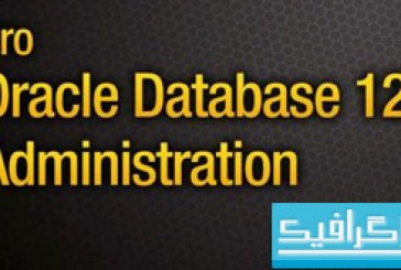 کتاب پایگاه داده Pro Oracle Database Administration