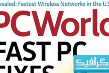 مجله کامپیوتری PC World – آگوست 2013