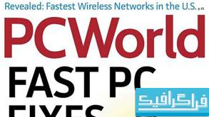 مجله کامپیوتری PC World - آگوست 2013