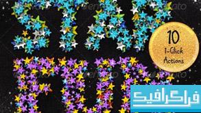 دانلود اکشن فتوشاپ ستاره ساز