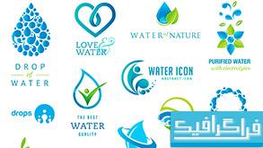 دانلود لوگو های صرفه جویی در آب
