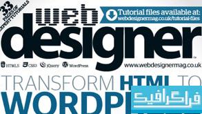 مجله طراحی وب Web Designer - شماره 213
