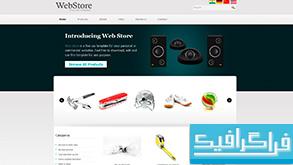 دانلود قالب وب سایت Web Store