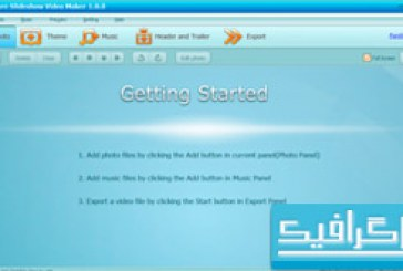 دانلود نرم افزار Ainishare Slideshow Video Maker 2