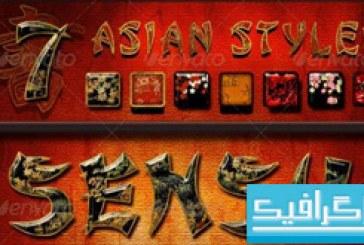 دانلود استایل های شرق آسیا برای فتوشاپ