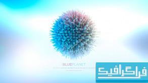 دانلود والپیپر سه بعدی Blue Planet