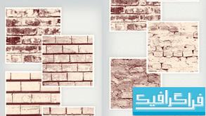 دانلود براش های فتوشاپ دیوار آجری