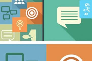 دانلود لوگو های ارتباطات