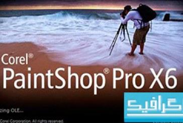 دانلود نرم افزار Corel PaintShop Pro X6 v16