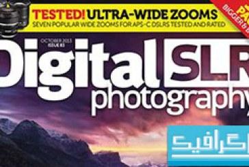 مجله عکاسی Digital SLR Photography – شماره 83